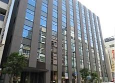 Tokuyama Corporation HQ Tokyo, Japan